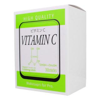 ビタミンC - wakasapri for pro