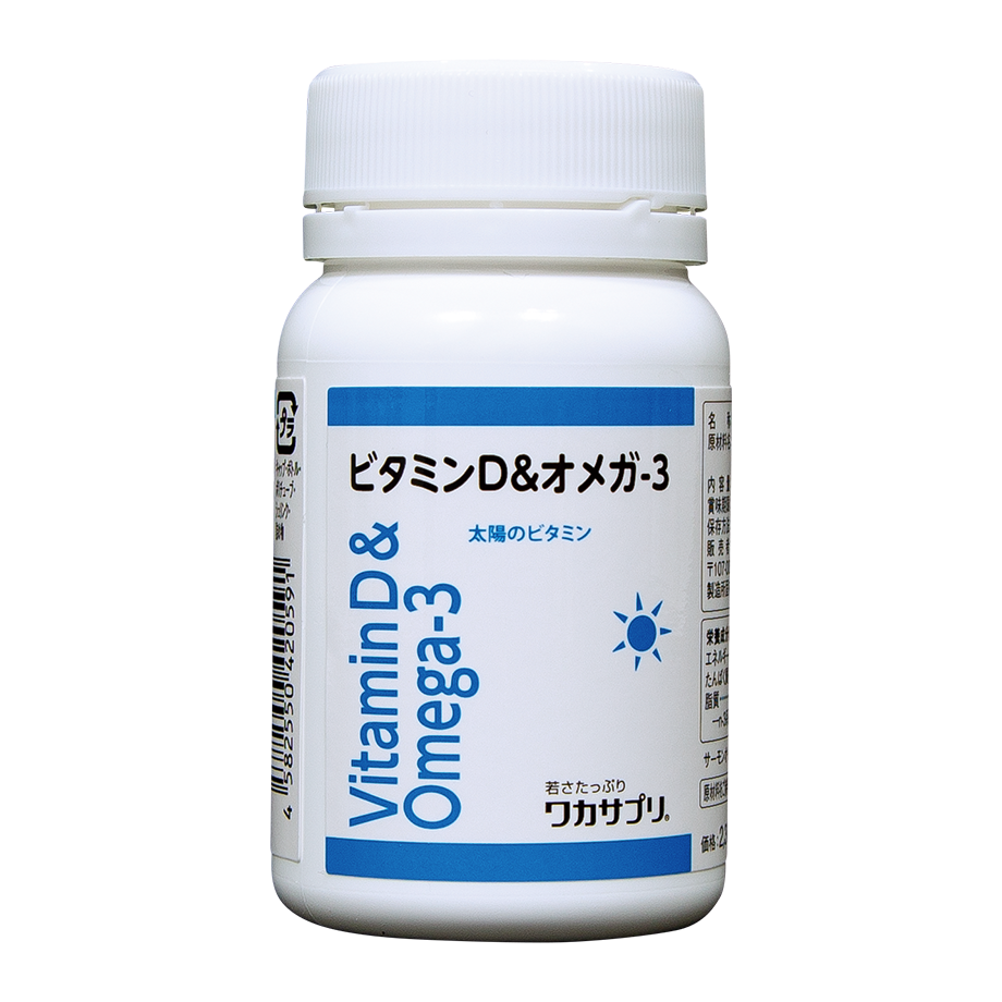 ビタミン d サプリメント