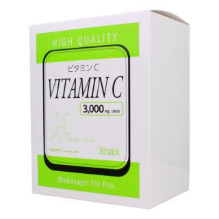 高濃度ビタミンC 3,000mg -Wakasapri for Pro.