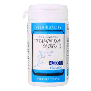 高濃度ビタミンD&オメガ-3