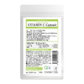 ビタミンC カプセル-Wakasapri for Pro.