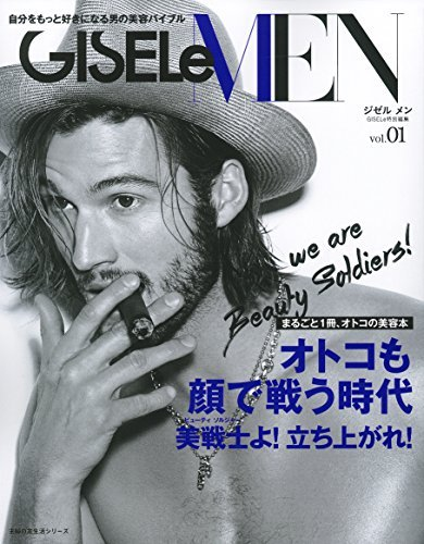 GISELe MEN Vol.1
