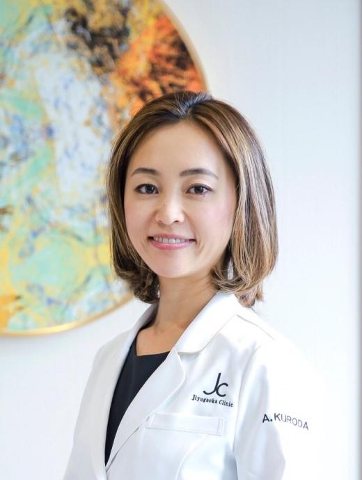 <b>内と外からの美容と健康を信念に多方面で活躍するアスリート医師</b><br> Zetith Beauty Clinic<br> <b>副院長:黒田 愛美 先生</b>