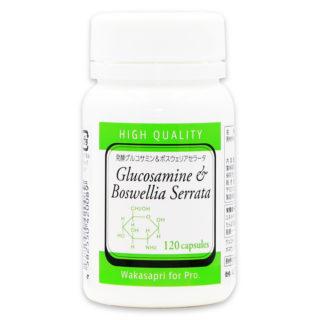 発酵グルコサミン&ボスウェリアセラータ-Wakasapri for Pro.