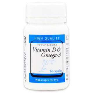 维生素D & 奥米伽-3