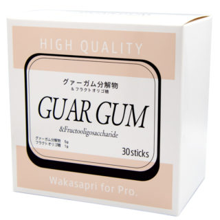 グァーガム分解物&フラクトオリゴ糖 -Wakasapri for Pro.